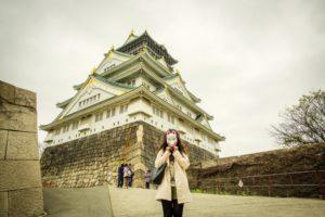 Osaka Castle. Osaka, Japan